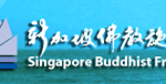 SingaporeBuddhistFreeClinic